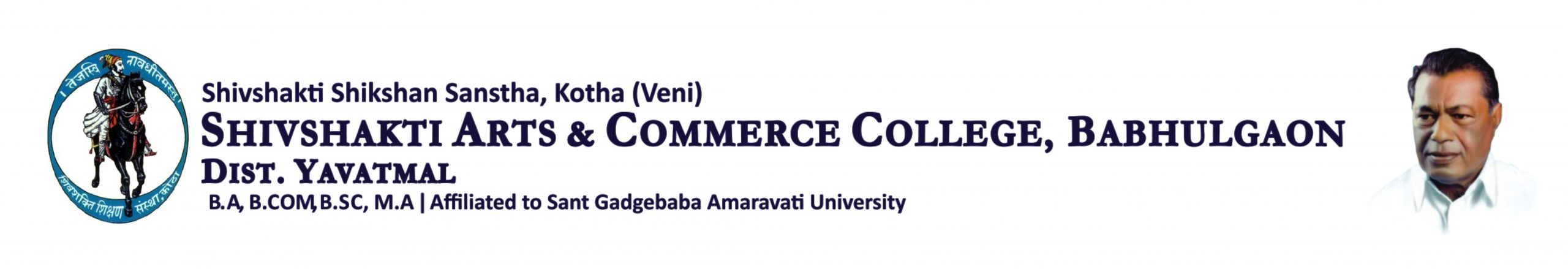 Shivshakti College Of Art and Science